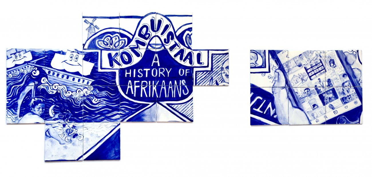 "Blue illustration on arranged tiles by Mandy Messina, text spells out ""Kombuistaal A History of Afrikaans"""